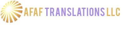 Afaf Translations LLC Logo