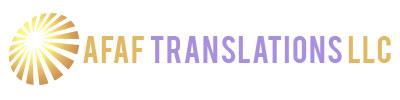 Afaf Translations header logo